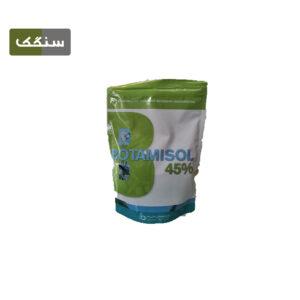 کود بوتامیسول(0.5 کیلوگرم)