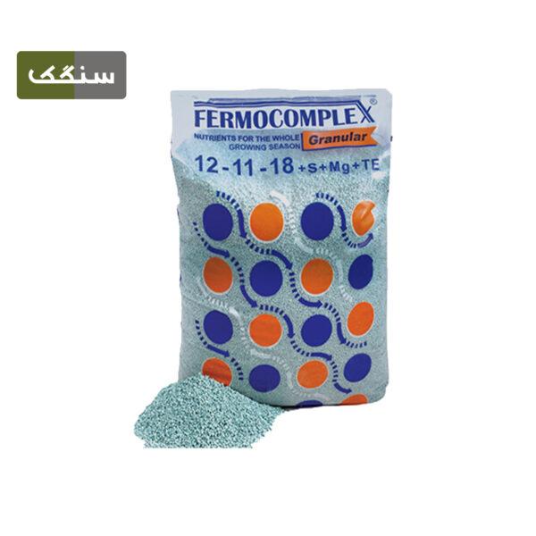 کود فرموکمپلکس