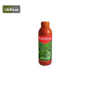 فرتی میکس (کمپلکس ریز مغذی ها) Fertimix
