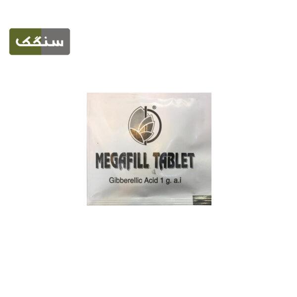 جیبرلیک اسید مگافیل