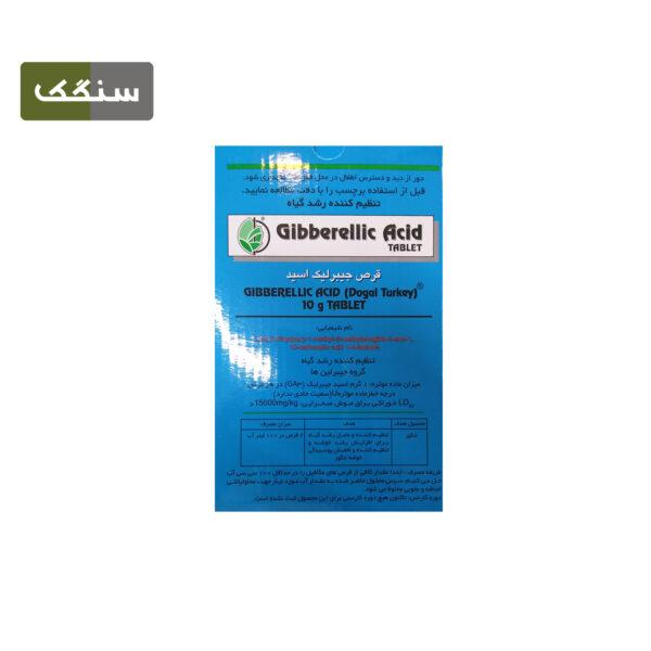 جیبرلیک اسید مگافیل(10 عددی)