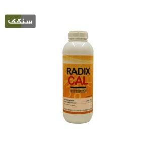 کود کلسیم رادیکس کال (کارتن)